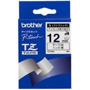 TZ-FA3 [布テープ(青文字-白布)]