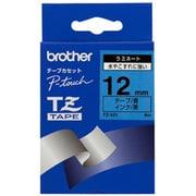 TZ-531 [ラミネートテープ 黒文字、青テープ、12mm]
