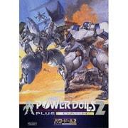 POWERDolls2 PlusDASH [Windowsソフト]