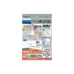 51193 [マルチカード 各種プリンタ兼用紙 スマート&エコノミータイプ 名刺サイズ A4 12面 10枚]