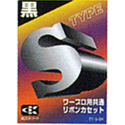 TY-S-BK [共通リボン TYPES クロ]