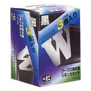 TYWBK3 [タイプW リボンカセット 黒 3個]