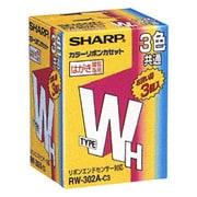 RW302AC3 [タイプW 3色マルチカラーリボン はがき用 3個]