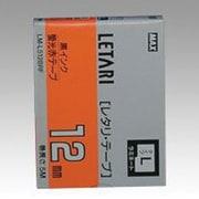 LM-L512BRF