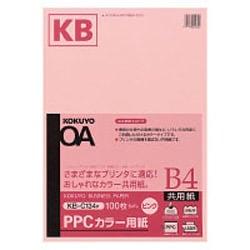 KB-C134NP [PPCカラー用紙共用紙64g B4 100枚 ピンク]