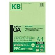 KB-C139NG [PPCカラー用紙共用紙64g A4 100枚 緑]