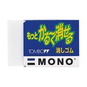 EL-KA MONO もっとかるーく消せる消しゴム