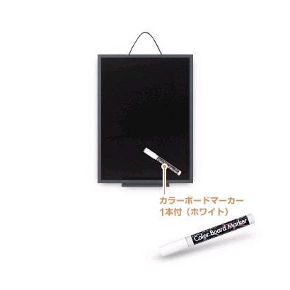 LNB15 ブラックボード [ブラックボード(中) A3サイズ]