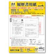 リ-099 履歴書 A4