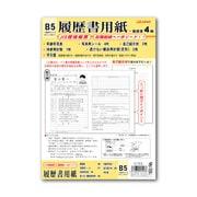 リ-153 履歴書 JIS写真