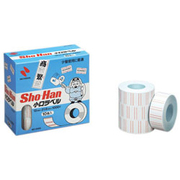 SH2000 SHO-HAN小口ラベル No.2000
