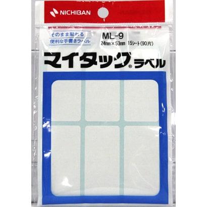 ML-9 [マイタックラベル]
