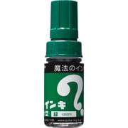 ML-T4 [マジックインキ 大型 緑]