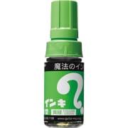 ML-T9 [マジックインキ 大型 黄緑]