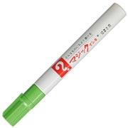 M500-T9 [マジックインキ No.500 1~1.5mm 黄緑]