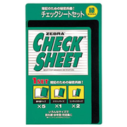 SE-300-CK-G シン チェックシートセット 緑