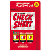 SE-301-CK-R シン チェックシートセット 赤