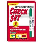 SE-361-CK チェックセット 赤 [チェックペン]