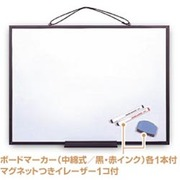 LNW284 ホワイトボード [ホワイトボード]