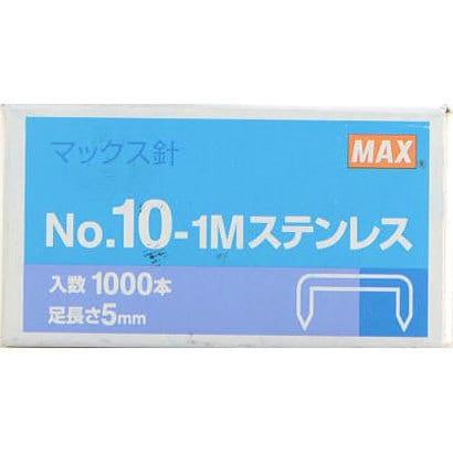 No.10-1M [ステンレス 10号ホッチキス針]