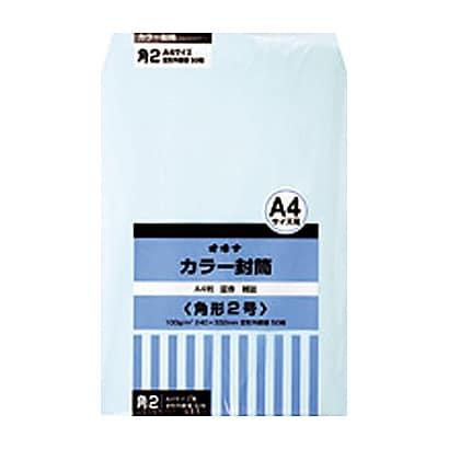 HPK2BU [カラー封筒 角2 ブルー P]