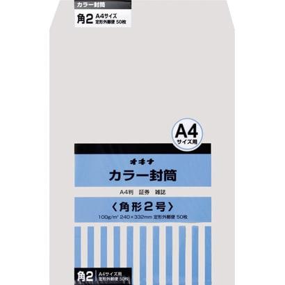 HPK2GY カラー封筒 カク2 グレー 50SP
