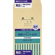 KK84 [開発クラフト封筒 84号 月殿付 30枚入り]