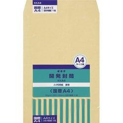 KKA4 [開発クラフト封筒 国際A4サイズ 11枚入]