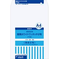KTW2 [開発ホワイトワンタッチ 2号 8枚入]