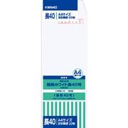 KWN40 [開発ホワイト封筒 長4号 25枚入]