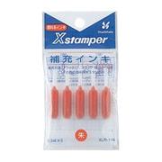 XLR-11N [Xスタンパー 補充インクカートリッジ朱 XLR-1]