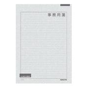 ヒ-522 [便せん事務用 A4横罫枠付29行 50枚]