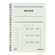 ス-T80 [電話連絡帳]
