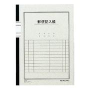 ノ-81 [郵便記入帳 6号 40枚]