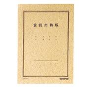 スイ-10 [金銭出納帳 B6]