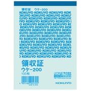 ウケ-200 [簡易領収証 B7タテ型 ヨコ書・一色刷り100枚]