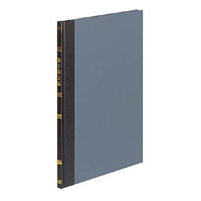 チ-108 [帳簿銀行勘定帳B5 100頁]