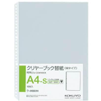 ラ-M380 クリアーブック 替紙 A4S・30ケツ [クリヤーブック替紙 A4S 30穴]