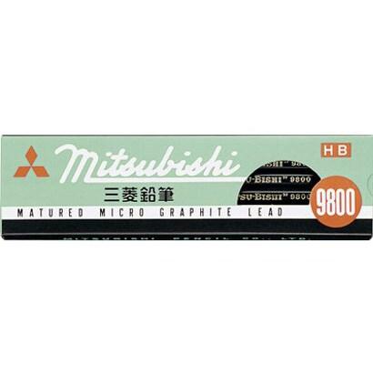 K9800 HB [鉛筆 HB]