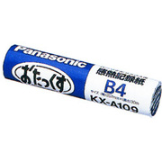 KX-A109 [感熱記録ロール紙 (B4/30m/1インチ/1本)]