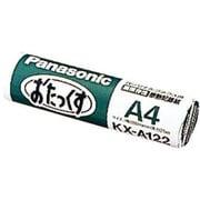 KX-A122 [感熱記録ロール紙 (A4/25m/1インチ) 高保存性感熱記録紙]