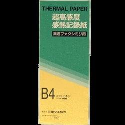 感熱記録ロール紙 B30-1 (B4/30m/0.5インチ/2本) ヨドバシカメラオリジナル