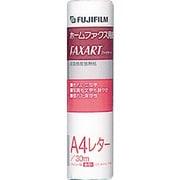 感熱記録ロール紙 FT A4L 30 (A4/30m/1インチ/1本)