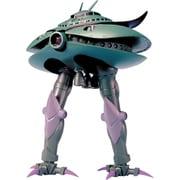 MA-08 ビグザム [1/550 機動戦士ガンダムシリーズ 2020年4月再生産]