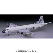 K15 P-3C アップデート オライオン [2019年12月再生産]