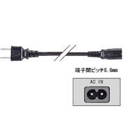 CN-325A 電源コード 1.8m