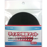 CDM-12 [黒 CD保護マット]