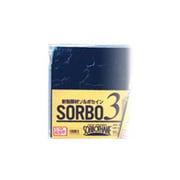 SORBP 3 [ソルボインシュレータ-]