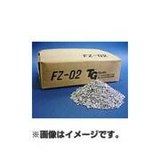 FZ02-5 [純鉛]