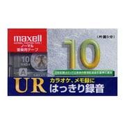 UR-10L [カセットテープ 10分 1本]